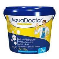 Купить Aquadoctor MC-T 5кг (хлор длит. действия, трехкомпонентный)