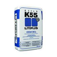 Купить Клей LITOPLUS K55 для мозаики и плитки белый (мешок) 25 кг код товара: 15942