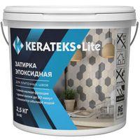 Купить Эпоксидная затирка для швов Kerateks Lite (2.5 Кг)