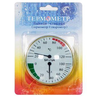 Купить Термометр-гидрометр для бани